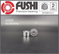 Application For Spinner micro 626zz Ball Bearing