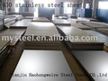 stainless steel plate grade 430