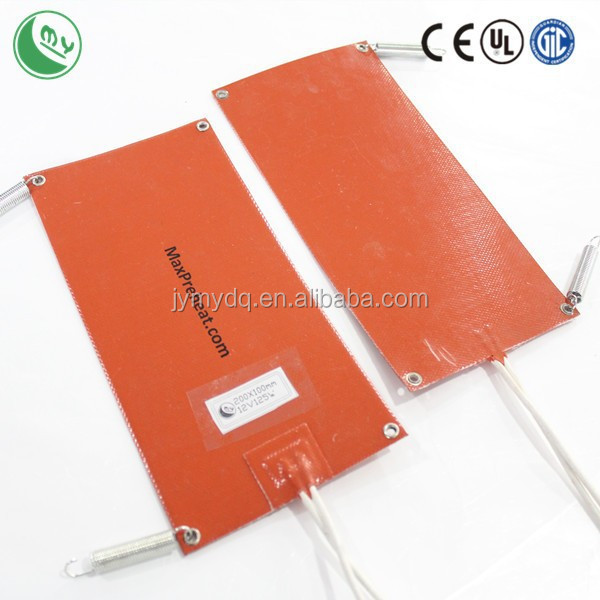 production silicone rubber heating pad kanthal super heating elements