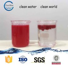 Paint fog flocculant to treat paint waste water Water treatment chemicals for spray booth