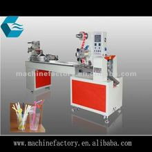 KCX Auto Straw Pillow Plastic Film Packing Machine