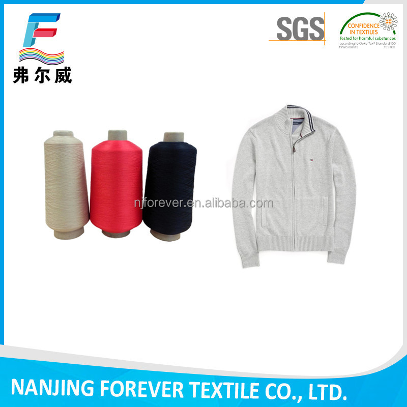 70D polyamide yarn 6 for knitting sweater raw materials
