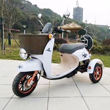 Chinese Cheap New Hot Powerful 3 wheels electric motorcycle