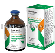 dihydrostreptomycin sulphate injection veterinary medicine