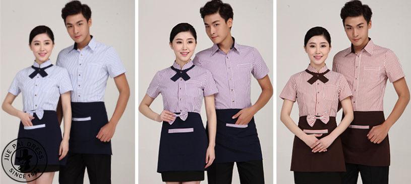 chinese restaurant hotel waiter uniform
