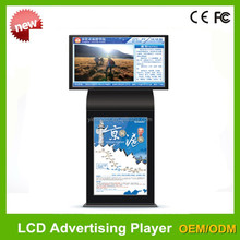 42inch Double screen LCD ad player