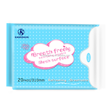 Herbal free breathable sanitary napkin supplier with the lowest price