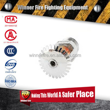 Hot sales Standard reponse Upright Fire Sprinkler for fire fighting