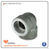 concrete pump high pressure dn125 rubber hose