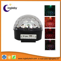 DMX512 controlled night club led color changing magic ball