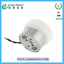 high torque 12v geared low rpm electric dc motor for show stage