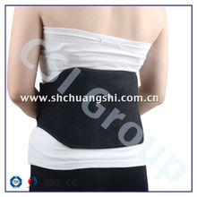 back relief belt:
