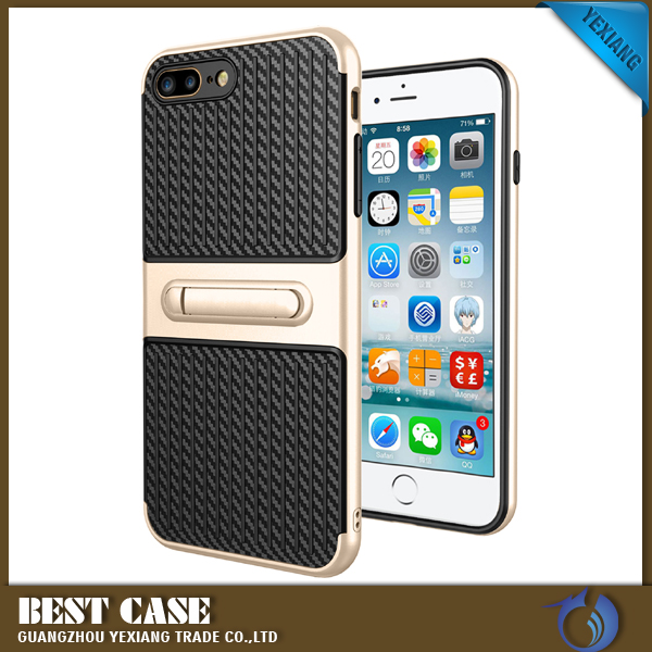 New Arrival Brushed 2 IN 1 TPU + PC Back Cover For Iphone 7 Carbon Fiber Case With Kickstand
