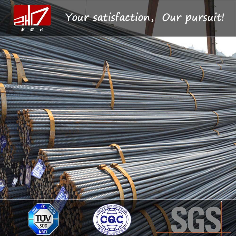 Wholesale BS4449 steel rebar/ ribbed bar/ deformed bar with stock