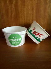 KFC biodegradable custom Disposable offset printing hot selling paper cups for coffee