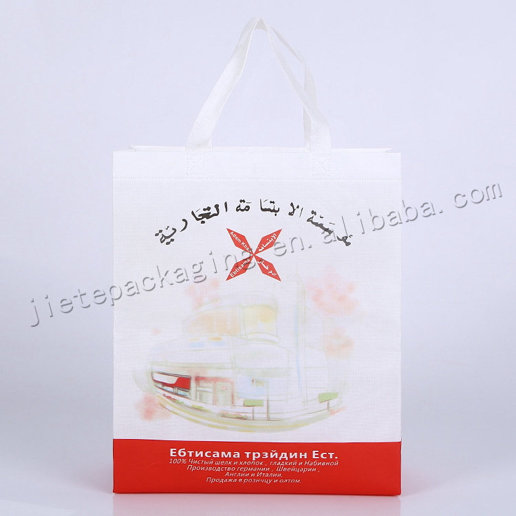Hot sale custom design folding pp non woven shopping carry bag for packing gift,clothes