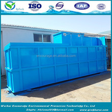 MBR wastewater/waste water treatment plant/ membrane bioreactor