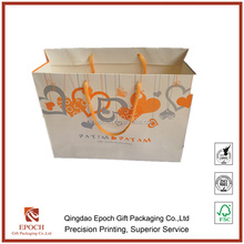 smart shopping packaging paper bag