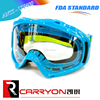 custom safety goggle for motocross,custom anti fog motocross goggle for motocyclist,dust racing motorcycle goggle