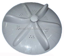 Plastic pulsator Factory Price/Washing Machine Parts