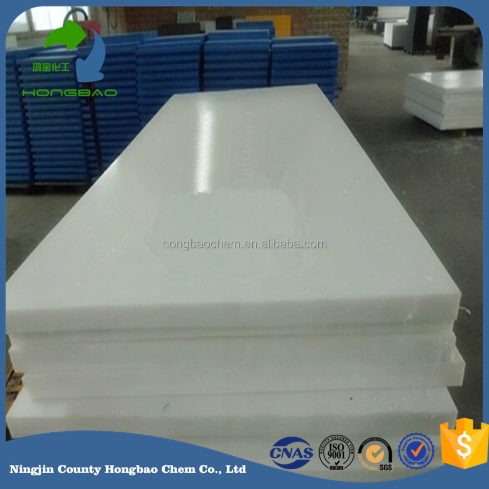 Resistant to temps up to 190F degrees of polyethylene(HDPE) Sheets/polyethylene Plastic Sheets