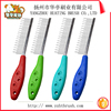 Factory wholesale metal pins double pet comb for lice flea removal