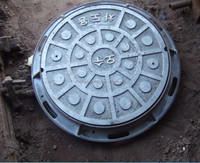 Nodular Cast Iron Double seal Manhole Covers