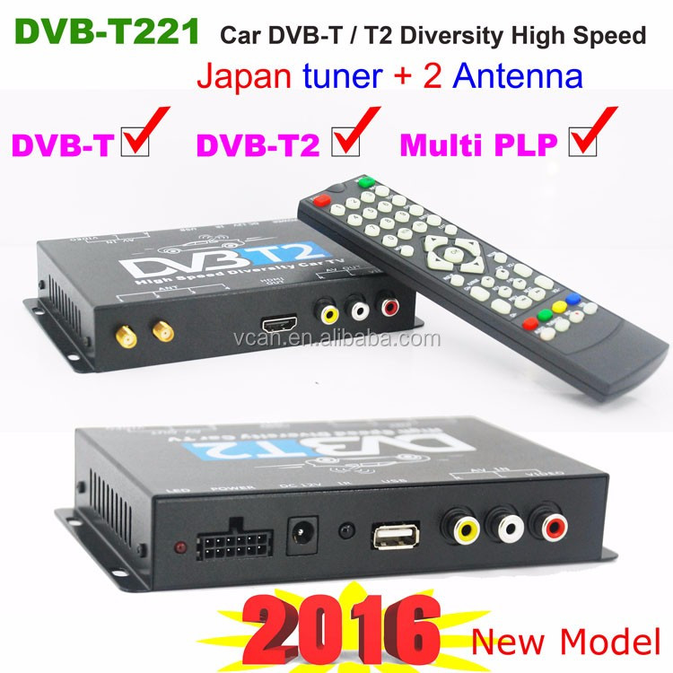 DVB-T221 Car DVB-T2 DVB-T MULTI PLP digital tv analog converter automobile DTV box