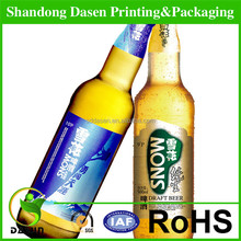 beer labels made of aluminum foil coated paper