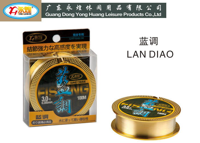 fishing line nylon fishing line yong huang new fishing tackle accessory products lan diao series