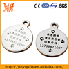 Promotional Customized Metal Cheap Engraved Dog