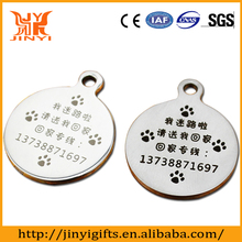 Promotional customized metal cheap engraved dog tag for gift