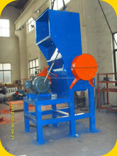 wood plastic crusher/Crushing machine for waste plastic WPC waste
