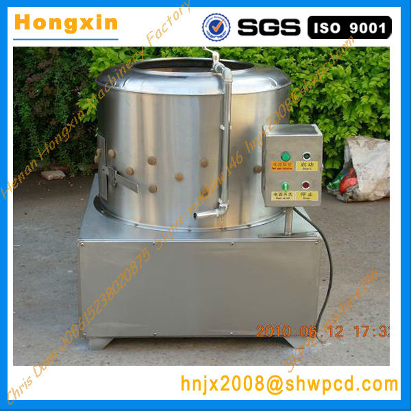 wholesale chicken feather cleaning machine/chicken feather removal machine