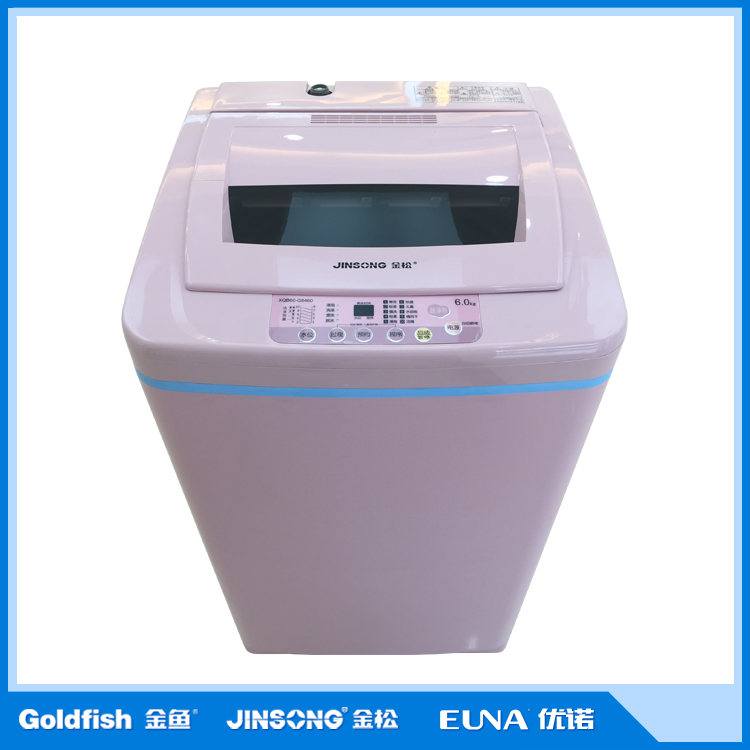 6KG Small Baby Mini Automatic Laundry Washing Machine