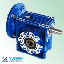 ISO9001 cetificate Chinese factory supply VF series worm gear mini servo motor speed reduction gearbox gear reducer