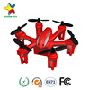2017 Wholesale Drone Quadcopter Small Mini
