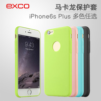 EXCO new product 2016 alibaba express waterproof cell mobile phone case with TPU PC glass Macaron color cover for iPhone 6s