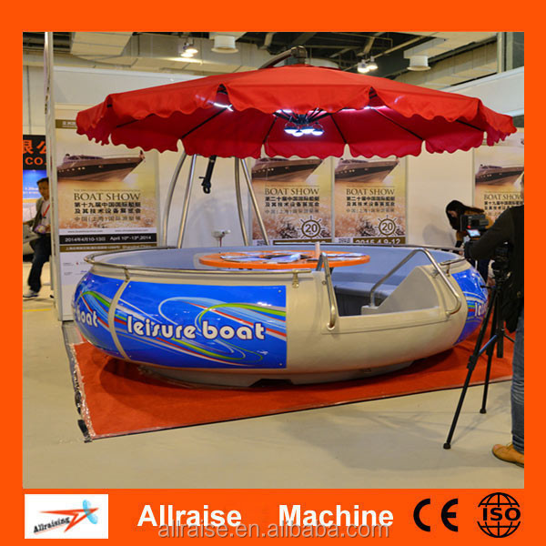 New Leisure Cheap Yacht Entertainment 2.5m/3.2m Donut BBQ Boat Accept Customized