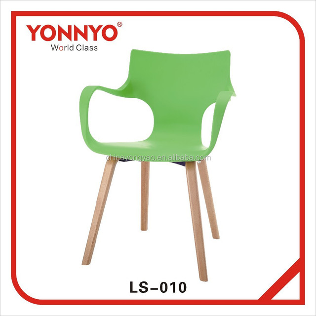 Fashion Plastic Designer Chair With Best Service Home Furniture