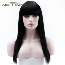 AISI HAIR sexi women long wig black straight synthetic fiber hair wigs for black women