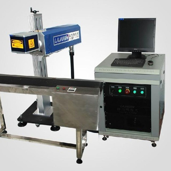 Hot sale products Best sell Top design ldate code laser printer marking Machine