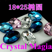 wholesale loose crystal pointed back rhinestone