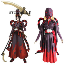 Shikigami ShiKi-KaMi black reaper Japanese sexy men boy Japan anime cosplay costumes