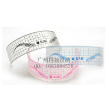 U-type Plastic Tattoo Stencils Permanent Makeup Eyebrow Ruler