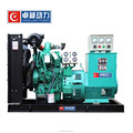 YC2105D 16hp 21A 1500RPM Brush Less Small Diesel Generating Set