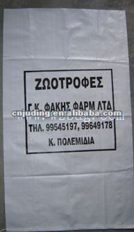PP Woven Packaging Bags For chemical