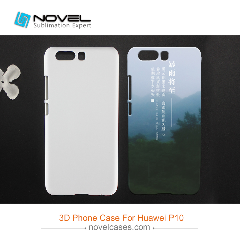 Mobile Phone Accessories,Sublimation 3D Phone Case For Honor P10