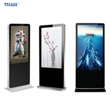 49 inch Floor Stand LCD FHD Touch Screen Advertising Display for exhibition