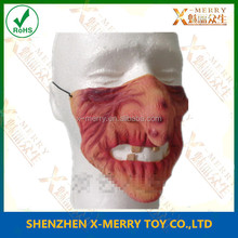 X-MERRY Disco Sequins Fabric Half Face Mask Made From 100% Natural Latex Perfect For Costume Party